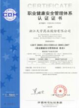 EHS MANAGEMENT SYSTEM - Tianyu Pharm